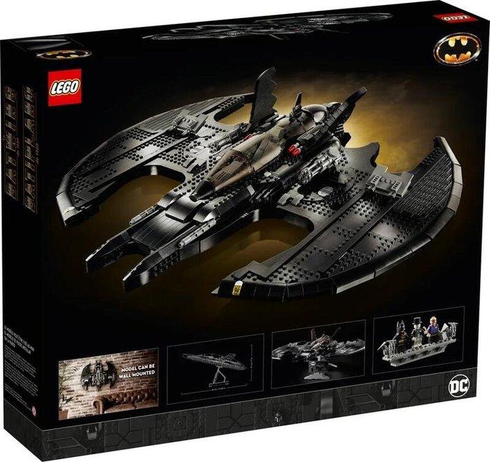 現貨 樂高 LEGO 76161 蝙蝠戰機 1989 BATWING 2363pcs 台樂公司貨 全新