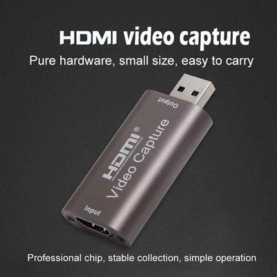 HDMI 3.0版 60HZ影像擷取盒 迷你影像擷取卡 Switch PS4 采集卡 HDMI轉USB UVC