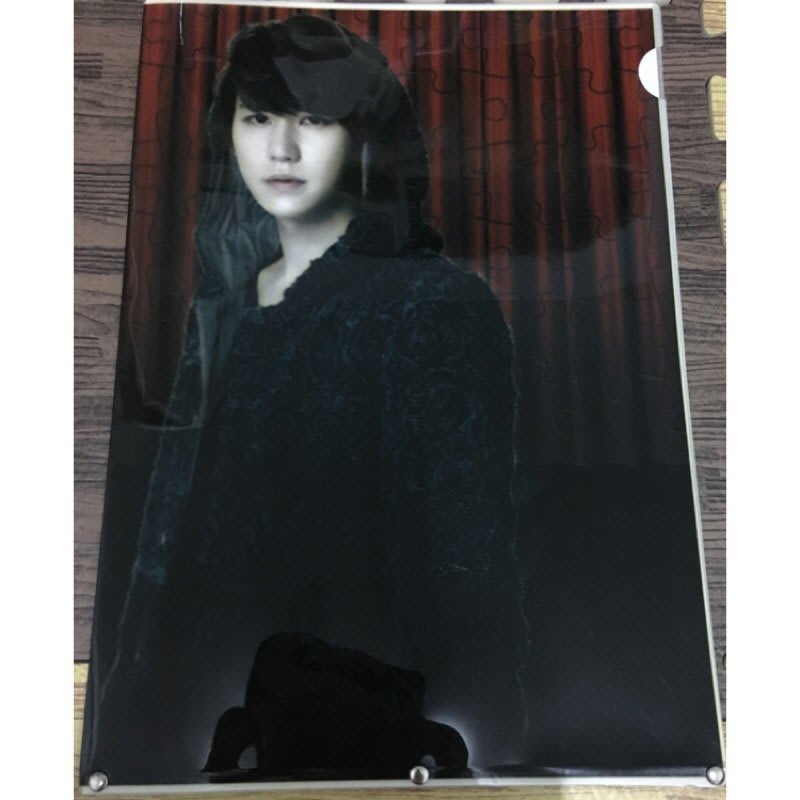 《全新》Super Junior 圭賢 L夾 資料夾