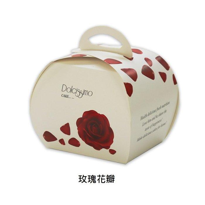 【嚴選SHOP】多款 切片蛋糕盒 小慕斯盒 瑞士捲盒 小紙盒 餅乾盒 糖果盒 西點盒 小提盒 包裝盒 點心盒【C093】