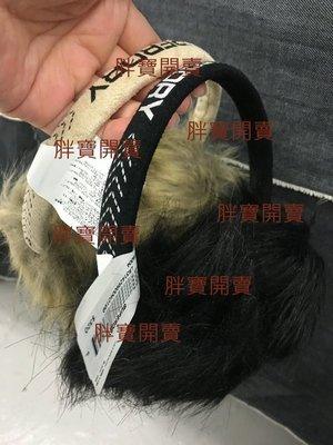 香港代購 SUPERDRY 極度乾燥 毛毛 耳罩 米色 黑色 毛絨 毛絨絨 香港連線 香港