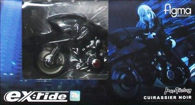 日本正版 MF ex:ride Fat...