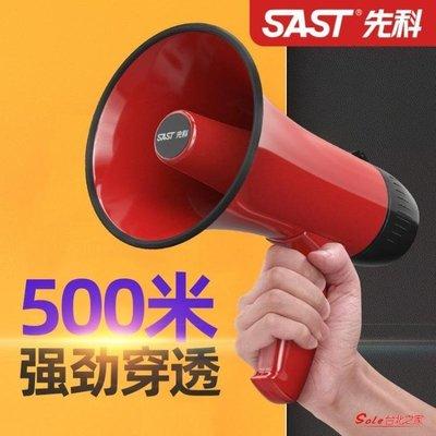 擴音機 手持高音喊話器擴音器擺攤貨叫賣可錄音用吶手提式廣告賣菜地攤小型嗽叭 3色