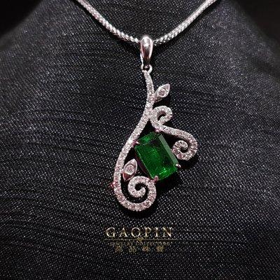 【高品珠寶】1.6克拉尚比亞袓母綠墜子 女墜 #1170