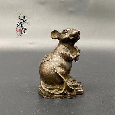 熱賣古玩擺件十二生肖老鼠小擺件招財鼠福鼠報喜桌面擺件小老鼠金錢鼠