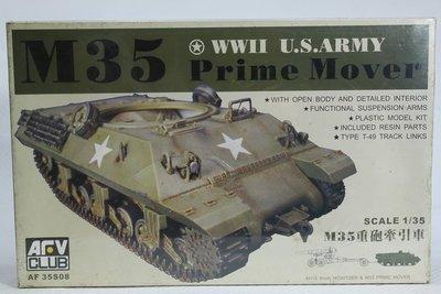 【統一模型玩具店】AFV CLUB 戰鷹《M-35 Prime MOVER 重砲牽引車》1:35 # AF35S08