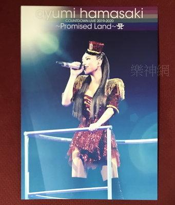 濱崎步Ayumi COUNTDOWNLIVE 2019-2020 Promised Land A【日版特典大尺寸明信片】