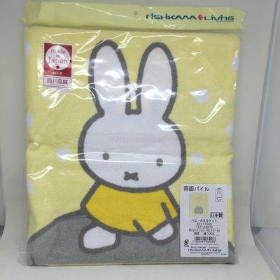 日本製 米飛兔纖維綿 浴巾 毛巾被