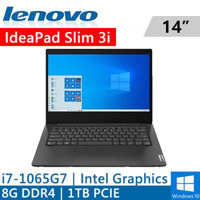 Lenovo IdeaPad Slim 3i-81WD005QTW(i7-1065G7/8G/1TB PCIE/W10/