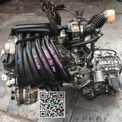 日本外匯 日產NISSIN TIIDA LIVINA 1.6 HR16 引擎.變速箱
