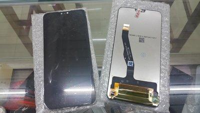 【台北維修】HUAWEI Y9 2019 LCD 液晶螢幕 維修完工價1900元