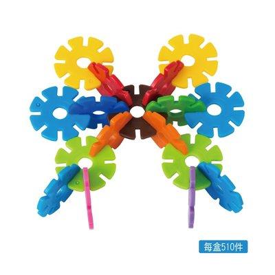 【晴晴百寶盒】台灣品牌 八角片 WISDOM 益智遊戲 教具益智遊戲 環保無毒玩具 檢驗合格W916
