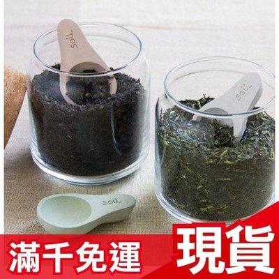 日本製【SOIL】珪藻土 短柄 防潮茶匙/調味湯匙/勺子 防潮 除濕 計量❤JP Plus+