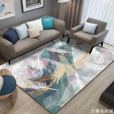 精選  北歐美式客廳大地毯沙發茶幾墊現代簡約臥室滿鋪房間可愛家用床邊