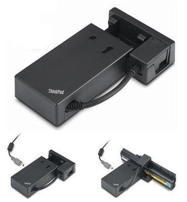 全新 Lenovo Thinkpad External Battery Charger 40Y7625 外置電池充電器
