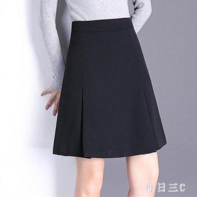 及膝半身裙A字裙女秋季黑色高腰新款正裝工作職業裙 zm6784