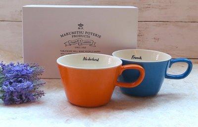 [ 也小雜貨 ]  STUDIO M' 馬卡龍系列 咖啡杯 / 馬克杯 兩入 / 組  日本製