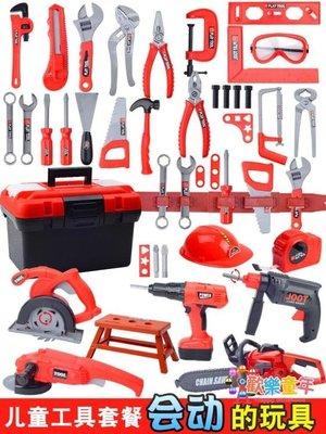 兒童工具箱玩具套裝男孩仿真維修電?寶寶多功能修理螺絲刀過家家 XW