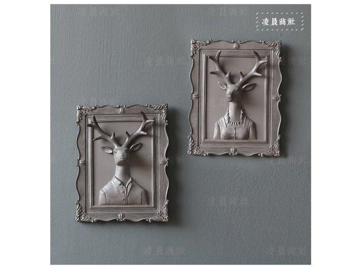 凌晨商社 //兩入一組 北歐鄉村zakka法式立體浮雕鹿先生鹿小姐夫妻優雅掛飾 復古咖啡色