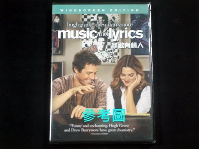【DVD】K歌情人Music & Lyrics(中文字幕) 休葛蘭/茱兒芭莉摩