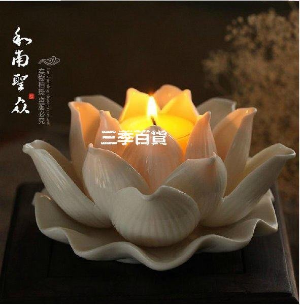 三季蓮花燭臺 供臺 供燈 蓮花燈 精品白瓷蓮葉酥油燈座 清凈淡雅❖567