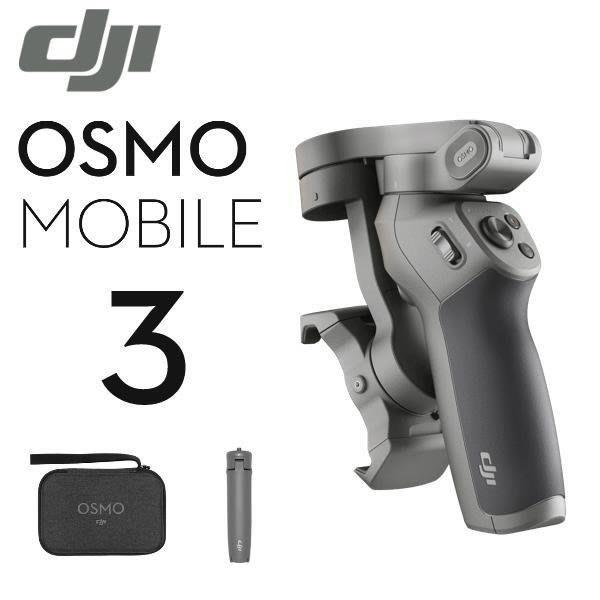 DJI OSMO MOBILE 3 手機雲台 晶豪泰3C 高雄 專業攝影