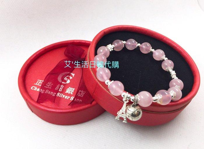 現貨 香港正生銀飾粉晶小花鐵塔手鍊
