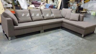 *金嘉美時尚傢俱生活館*302L型沙發