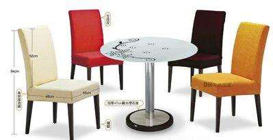 【DH】貨號CB298-1《迪克》簡約造型皮革餐椅˙四色˙質感一流˙簡約設計˙主要地區免運