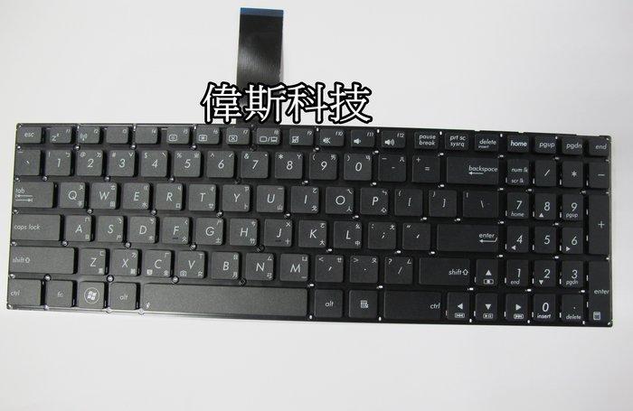 ☆偉斯科技☆ 華碩 ASUS K56 K56CA K56C K56CM A56  S56C 全新鍵盤~現貨供應中!