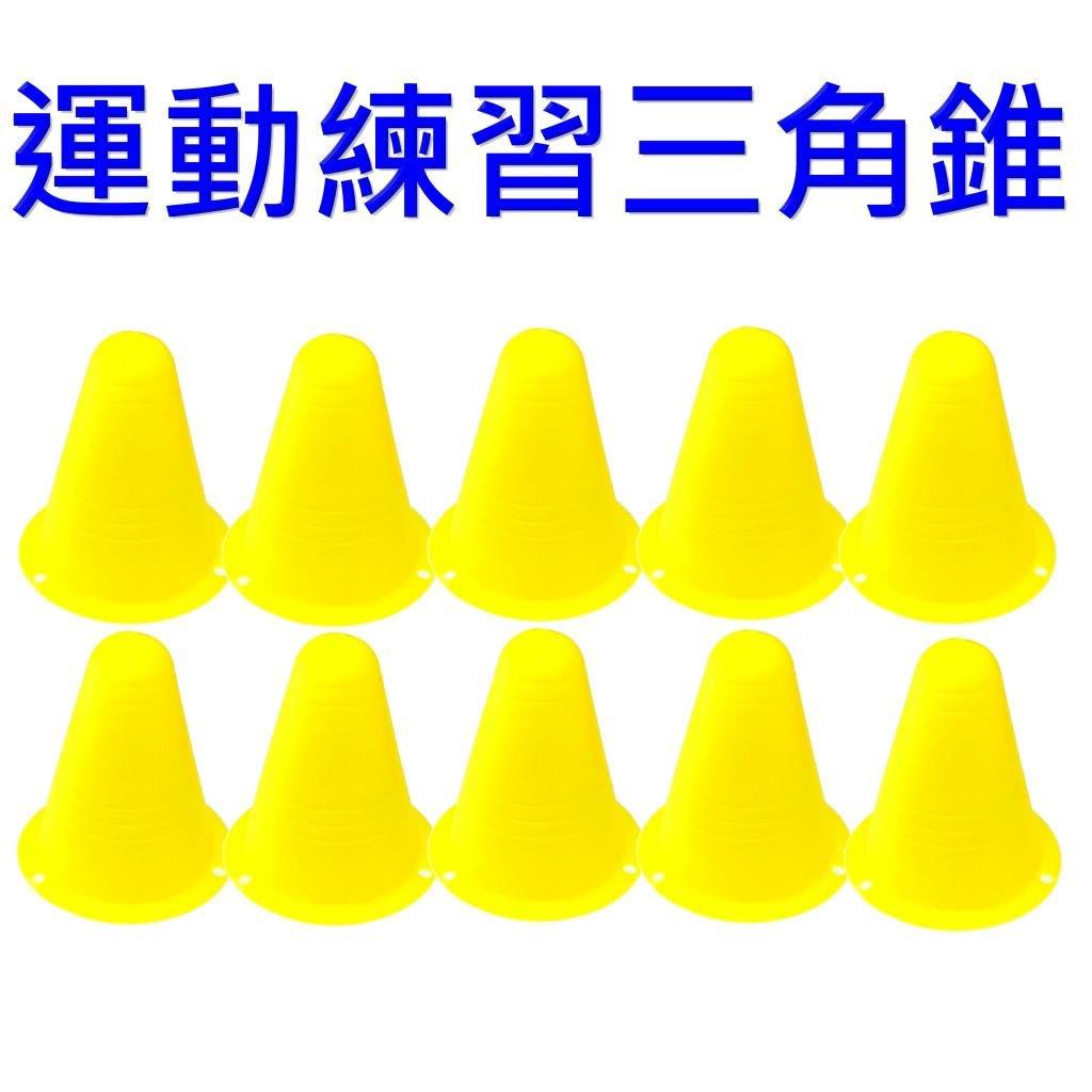 三角錐 路障