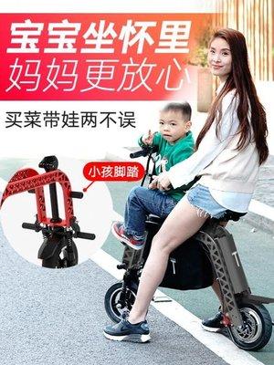 機車摺疊式成人電動自行車迷你型輕便親子雙人鋰電女性小型代步電瓶車  NMS