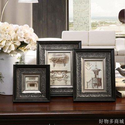 好物多商城 像框架歐式做舊相框美式畫框實木復古七寸相框創意擺臺免費洗照片