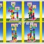 ☆天才老爸☆←運動投籃積木(台灣製) (25PCS)【益智積木 投籃架 親子同樂 桌上遊戲 益智 玩具 諾亞方舟 故事機