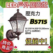 §LED333§(33HV32A)LEDT8吸嵌兩用輕鋼架燈LED燈管2尺10W*四管 網路熱銷 另有吸頂燈