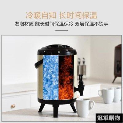 全館免運 奶茶桶 商用不銹鋼保溫桶奶茶桶雙層發泡開水桶大容量帶龍頭豆漿果汁桶 【冠軍購物】