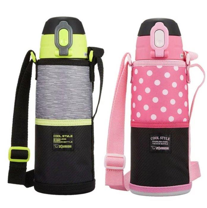 《FOS》日本 象印 兒童水壺 保冷瓶 保冷壺 0.8L 直飲 運動水壺 SD-JK08 夏天 消暑 熱銷 限定