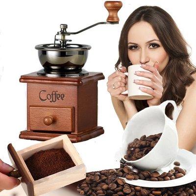 台灣現貨【618特惠購】咖啡磨豆機手動咖啡機手搖磨豆機家用粉碎機咖啡豆研磨器磨咖啡機