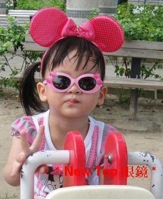 特價_免運費_兒童_小朋友專用_防風護目款式太陽眼鏡_特殊軟式鏡腳設計_UV-400 鏡片_Taiwan製_K-R-71