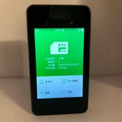 85%新 Glocalme G2 LTE 3G 4G Wi-Fi Pocket Wifi 蛋 上網 數據 data sim pokefi clubsim 旅行