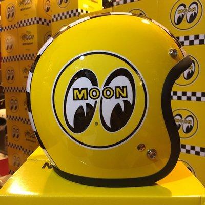 (I LOVE樂多)台灣限定MOONEYES 4/3安全帽(經典黃下標區) 小帽體 窄版 平價 大人氣
