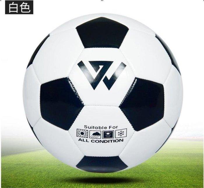 足球男女耐磨訓練比賽用球