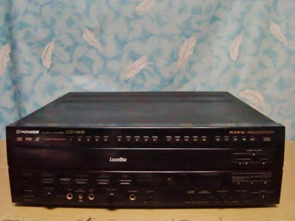 【小劉2手家電】PIONEER卡拉OK雷射碟影機LD,放影機,CLD-1580K型,可切人/音樂聲,舊壞機也可修理/回收