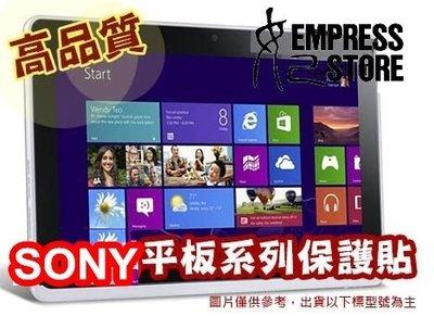 【妃小舖】高品質 SONY Xperia Z3 Tablet Compact 保護貼 高透光 亮面 另有 防指紋 霧面