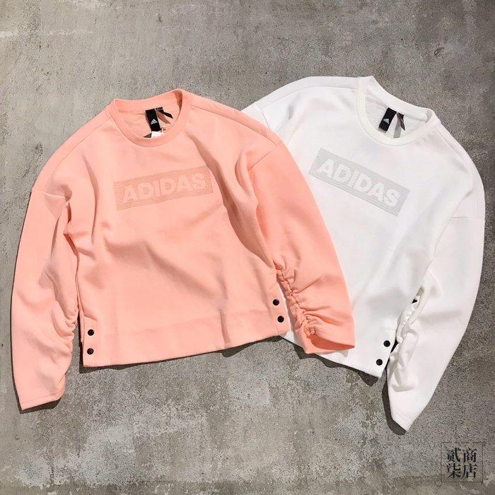 (貳柒商店) adidas Crew DK EMBY 女款 大學T 側邊鈕扣 粉色 FR5981 白色 FR5980