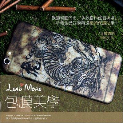 【薪創新竹】手機包膜 Sony Xperia Z5 Z3 Z2 Z1 Z XZ X XA 全機包膜送鏡頭保貼