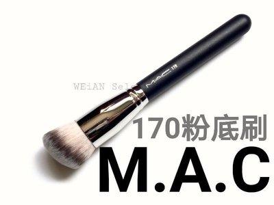 現貨 正品 美國 MAC M.A.C 170 斜角圓頭粉底刷 Synthetic Rounded Slant 粉底刷