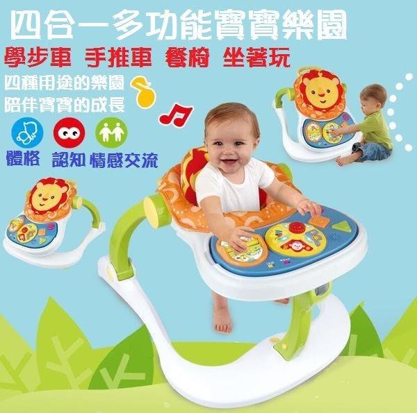 YAYAYA四合一多功能寶寶樂園手推車助步車~是學步車也是遊戲台~還可以當餐桌~超實用~◎童心玩具1館◎