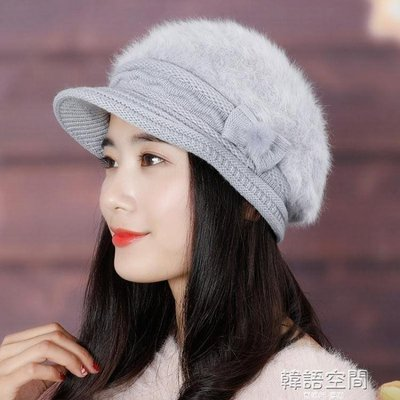 帽子女冬天韓版百搭時尚針織毛線帽潮冬季保暖英倫貝雷帽兔毛冬帽