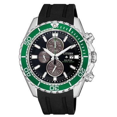 【原裝現貨 展示用新品】 星辰錶 CA0715-03E 30週年限量款 綠水鬼 三眼六針 200米 專業潛水計時腕錶